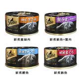 寵物FUN城市~*SHEBA 日式黑罐75g【24罐賣場】(貓咪罐頭,貓罐)