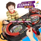 【3C】軌道賽車玩具電動遙控兒童男孩雙人手搖賽道小汽車套裝總動員麥昆