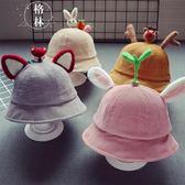 新款燈芯絨兒童漁夫帽5個月-2歲男童盆帽女童寶寶帽子潮款 【格林世家】