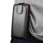 真牛皮手機腰包穿掛皮帶4.7寸5寸5.5寸6寸通用手機殼豎款男士老人 降價兩天