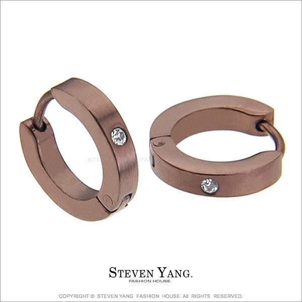 耳環STEVEN YANG西德鋼飾 幸運之星 易扣 個性款 HIP HOP必備 明星的最愛*單邊單個價格*