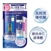 肌研白潤高效集中淡斑超值組(化粧水170ml+乳液20ml)