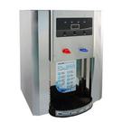POLAR普樂 #304全不鏽鋼13公升溫熱開飲機 PL-801