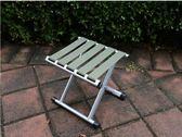 摺疊椅子摺疊凳子小馬扎摺疊便攜戶外