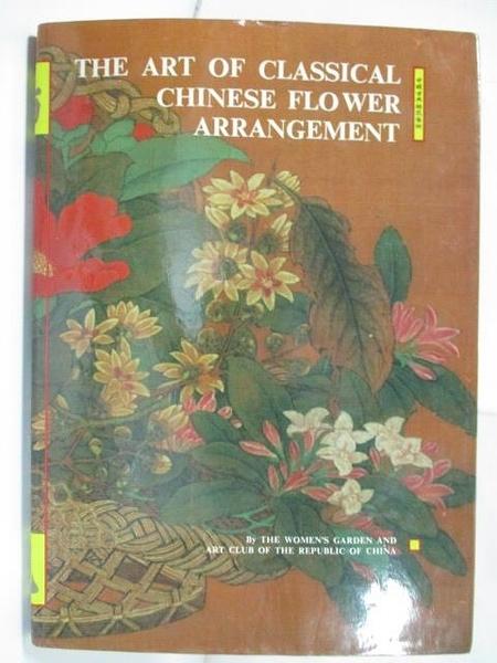 【書寶二手書T4/藝術_D3F】The Art of Classical Flower Arrangement