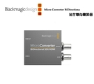 【EC數位】Blackmagic Des...