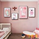 兒童房裝飾畫臥室床頭男女孩溫馨掛畫墻面房間壁畫【淘嘟嘟】