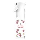 de第一化粧品 香氛水潤身體乳150g