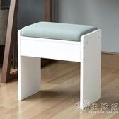 網紅凳子家用臥室小沙發現代簡約懶人可愛臥室實木梳妝台化妝椅子 WD 小時光生活館