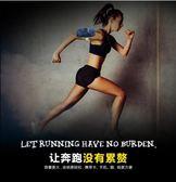 跑步手機臂包運動手臂臂套臂袋