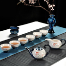 Pure 出水芙蓉茶具10件組
