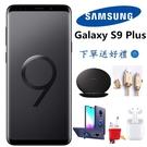 9.9新 SAMSUNG Galaxy ...
