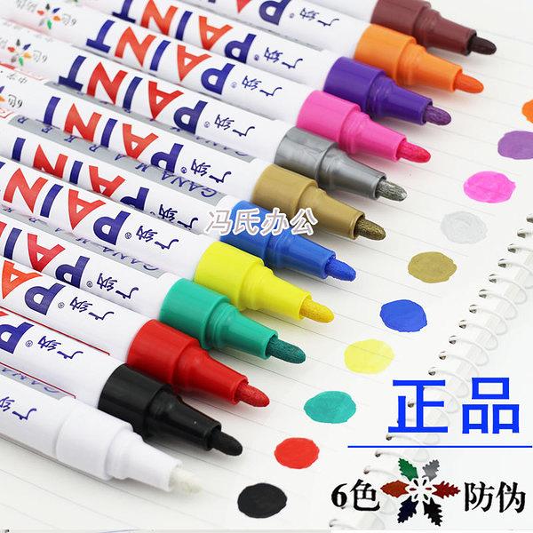 快速出貨 現貨 廣納油漆筆白色SP-110記號筆 黑色diy相冊塗鴉輪胎筆不掉色補漆筆