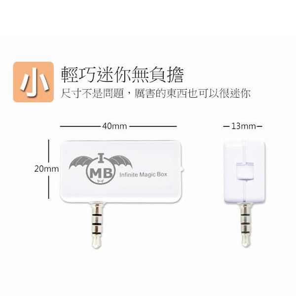 【 全館折扣 】音質保證 FM發射器 無線 車用MP3 音源轉換 免持聽筒 手機 MP3 平板