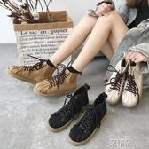 馬丁靴歐美貝殼頭繫帶厚底休閒百搭學生馬丁靴女英倫風短靴     艾維朵