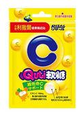 小兒利撒爾 Quti軟糖(維他命C)25g【德芳保健藥妝】