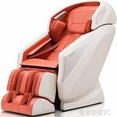 按摩椅 按摩椅OG7505家用全身太空豪華艙全自動多功能電動按摩沙發YTL 年終鉅惠