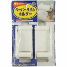 日本進口 SURUGA 磁力紙巾架 磁鐵...