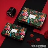 彩繪禮品盒長方形發光小大號包裝盒子正方形口紅禮物盒伴手禮盒生日物 名購居家