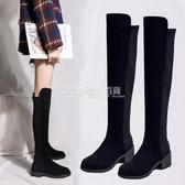 膝上靴 膝上靴女2020秋冬新款百搭騎士靴高筒彈力靴網紅瘦瘦靴長筒靴女 設計師生活百貨