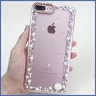 蘋果 iPhone12 iPhone11 12mini 12Pro Max SE2 XS IX XR i8+ i7 i6 小雛菊邊鑽殼 手機殼 水鑽殼 訂製