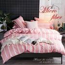 《DUYAN竹漾》天絲絨雙人加大四件式舖棉兩用被床包組-草莓夾心