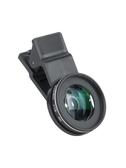 30倍虛化微距鏡頭外置拍照高清攝影鏡頭手機通用微距攝影近攝鏡 教主雜物間