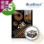 藍鷹牌 台灣製 立體型成人防塵口罩 水針布款 潮流黑 25*5盒【免運直出】