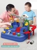 小火車玩具網紅益智小火車套裝軌道車汽車闖關大冒險兒童玩具女孩3-6歲男孩LX 小天使