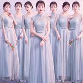 新款伴娘服長款韓版姐妹團禮服裙女秋冬季中式派對年會晚禮服