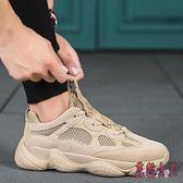 跑步運動鞋 夏季老爹男鞋透氣百搭休閒網鞋旅游韓版潮流 BT5072【花貓女王】