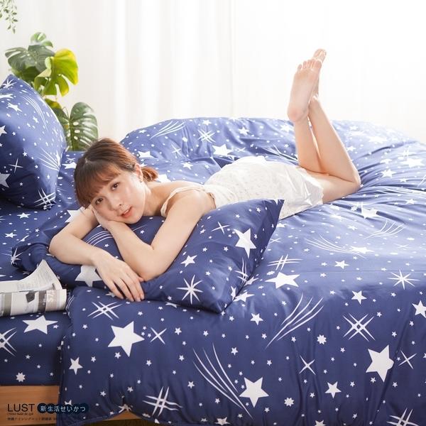 【LUST】 閃耀星光 新生活eazy系列-雙人5X6.2-/床包/枕套組、台灣製