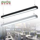 LED辦公照明辦公室吊燈寫字樓會議室長條燈工作室工程燈日光燈具 IGO