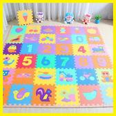兒童拼圖泡沫地墊防滑臥室榻榻米嬰兒拼接卡通游戲毯爬爬爬行墊子 居享優品