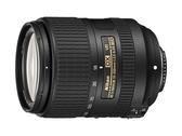 【聖影數位】Nikon AF-S 18-300mm F3.5-6.3G ED VR DX專用旅遊鏡頭 公司貨 (3期零利率)