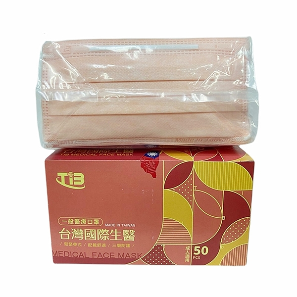 成人 醫療口罩 平面 (50入/盒) (哈密瓜)(台灣國際生醫)送 口罩收納夾+護目鏡各一