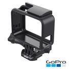 ◎相機專家◎ GoPro HERO5 6 Black 替換外框 保護框 AAFRM-001 公司貨