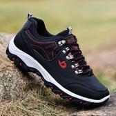 戶外登山鞋 時尚男士休閒鞋潮單鞋跑步鞋旅游男鞋
