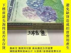 二手書博民逛書店FRAGRANCE罕見JOURNAL 1990 3 6 7 8【4本合售】Y383796 FRAGRANCE