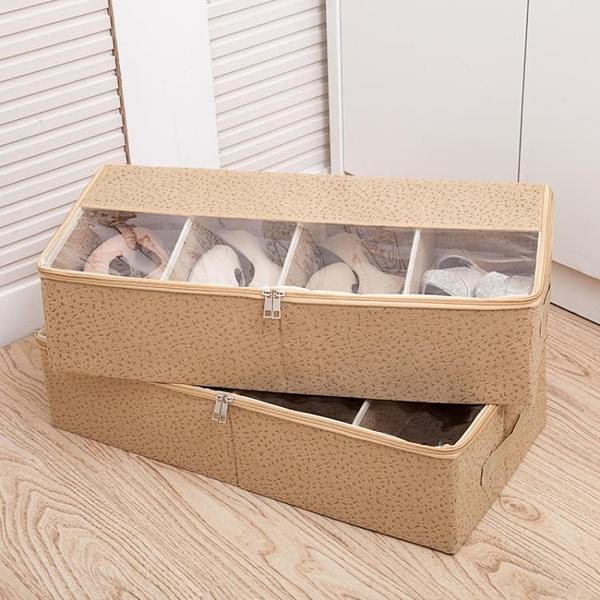 加厚透明鞋盒床底收納靴子鞋袋可組合鞋子收納箱鞋子收納盒長靴盒 NMS名購居家
