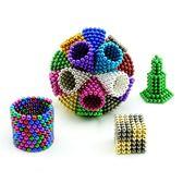 巴克球魔力磁力5MM216顆減壓魔方成人益智玩具禮物磁鐵LK2442『毛菇小象』