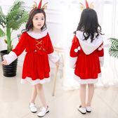 圣誕節兒童服裝女童圣誕衣服裝小公主演出服女圣誕寶寶裝表演服裙 QG12667『優童屋』