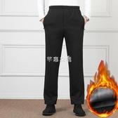保暖褲 保暖肥大深襠冬裝鬆緊腰西褲男加絨百搭父親中年人加肥加大時尚。 快速出貨