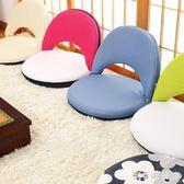 懶人沙發 無腿椅兒童可拆洗折疊榻榻米坐椅子床上靠背椅 nm9853【歐爸生活館】