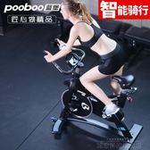 健身單車 動感自行車家用靜音健身器材藍堡腳踏車室內運動單車器健身單車  DF 科技旗艦店