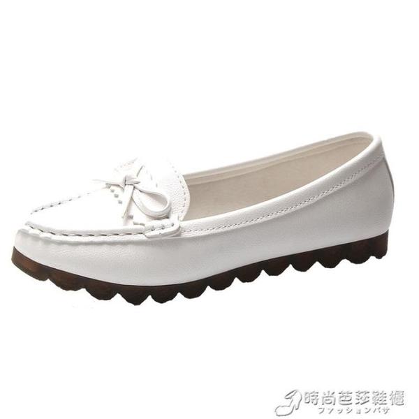 平底鞋 豆豆鞋女春季新款平底單鞋牛筋軟底懶人一腳蹬媽媽白色護士鞋 时尚芭莎
