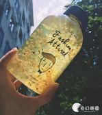 日韓潮人邦花輪同學大容量玻璃杯便攜水杯學生創意隨手杯子男女學-奇幻樂園