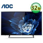 【AOC 艾德蒙】32吋 HD液晶電視 LE32M1266+視訊盒