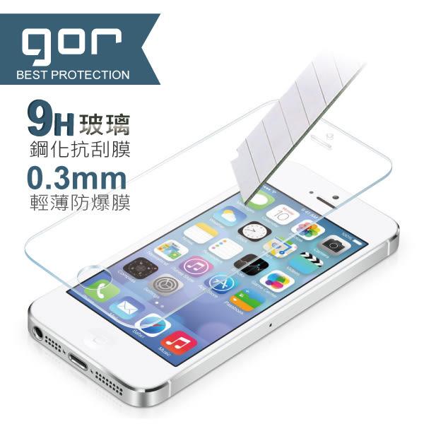 GOR HTC One M9+ 5.2吋 9H鋼化玻璃貼 保護貼/保護膜/螢幕貼/玻璃膜/鋼化膜/防爆膜
