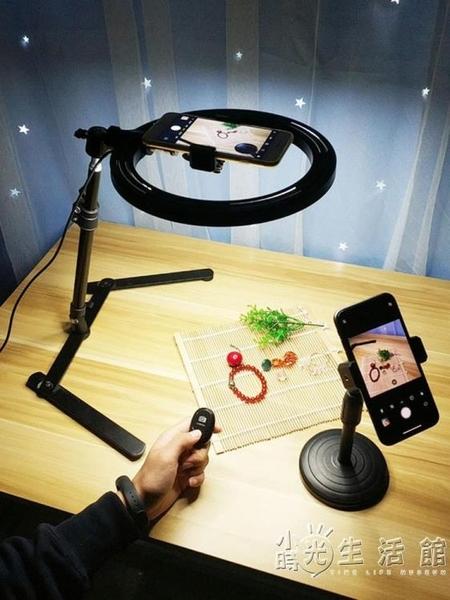 手機拍攝支架俯拍桌面掃描錄制視頻直播錄像畫畫微課攝影拍照抖音 WD小時光生活館